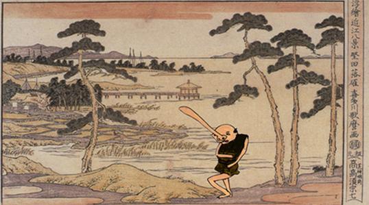 Fire/Fire trouve son inspiration dans le Ukiyo-e