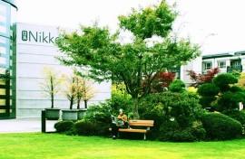 La devanture du musée national Nikkei de Burnaby. Photo par Alice Dubot