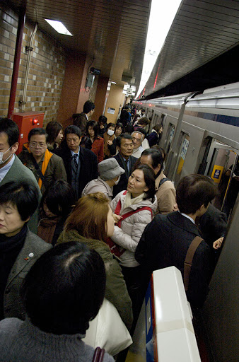 Un exemple de la discipline japonaise. | Photo par nep, Flickr