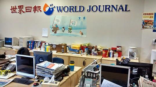 Dans les bureaux du World Journal. | Photo par Gary Drechau