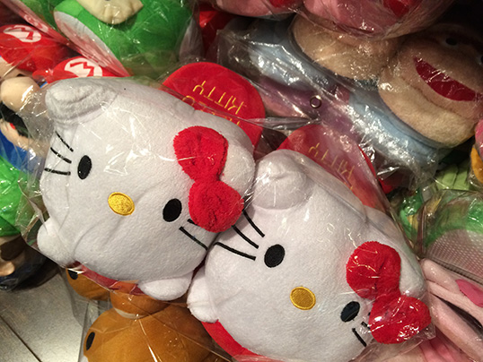 La folie Hello Kitty sur les pantoufles. | Photo par Jenny Tan