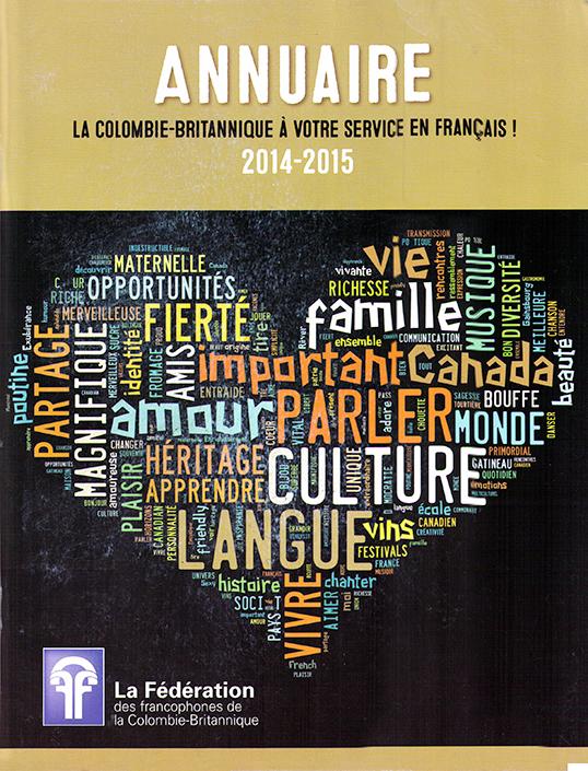 L'édition de l'Annuaire 2014–2015.