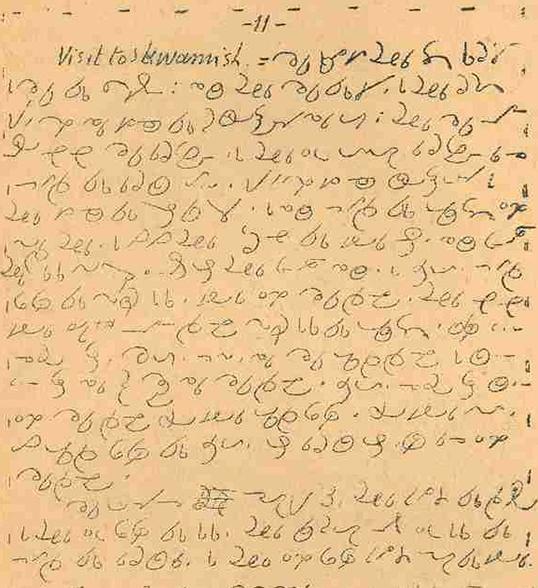 Un texte de Chinook wawa qui date de 1890.