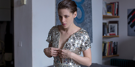 Scène de Personal Shopper. | Photo de VIFF