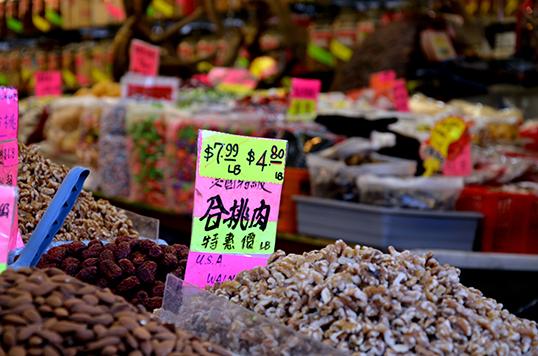 Fruits secs en vente dans un commerce traditionnel chinois. | Photo par Teresa Cheung